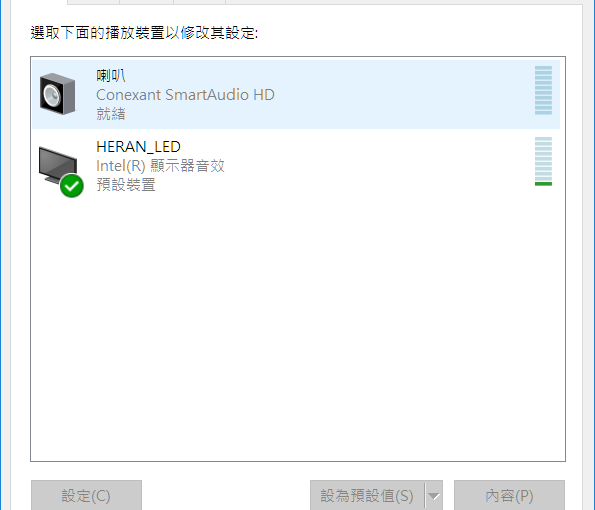 ASUS GL552VM HDMI Audio output not working 輸出沒聲音