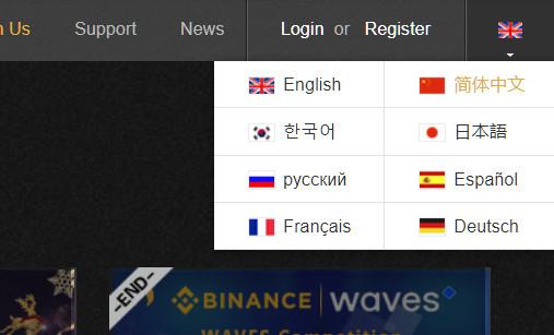 繁體中文,簡體中文,Binance 币安 - 免实名认证 - 虚拟货币交易所申请教学
