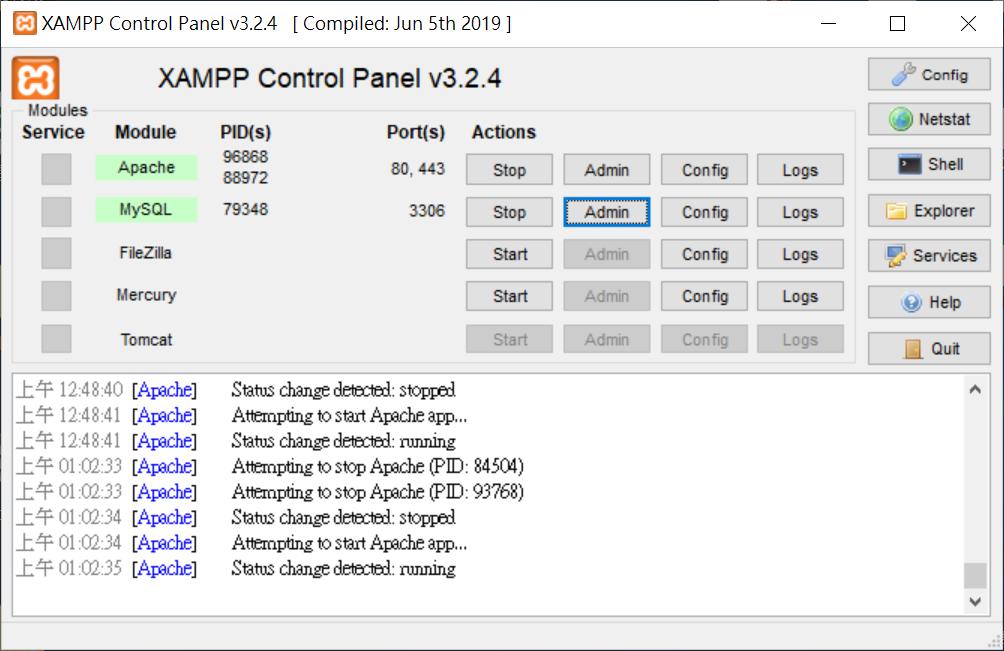 Xampp Replaced with Wamp Server