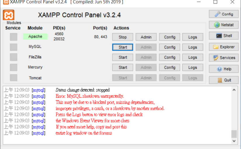 XAMPP Mysql error Plugin 'FEEDBACK' is disabled.